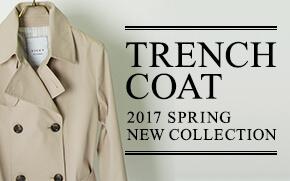 2017 春のトレンチコート特集