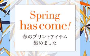 「一枚で華やかに決まる」春のプリントアイテム集めました