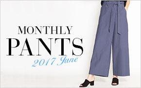 各ブランドいちおし!今月のおすすめパンツをご紹介