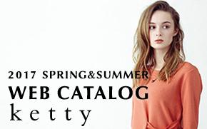 ≪第1弾公開!≫ 2017 Spring&Summer Collection