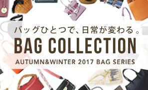 AUTUMN&WINTER 2017 BAG SERIES