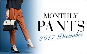 各ブランドいちおし!12月のおすすめパンツをご紹介