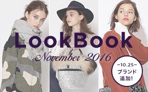 LOOOK BOOK November 2016