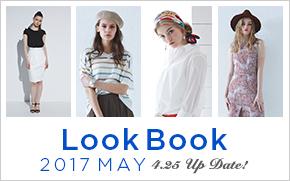 LOOOK BOOK May 2017 第2弾
