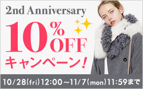 2nd Anniversary<br />全品10%offキャンペーン