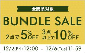 ※予約商品・SALE品は対象外となります。<br> ※ログイン後のカートにて割引後の価格が表示されます。