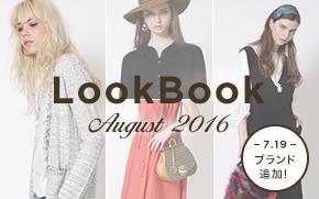 LOOOK BOOK August 2016