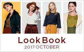 LOOK BOOK October 2017
